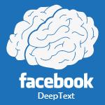 Deepteext